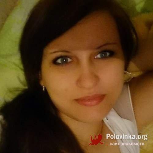 авито пермский край сайты знакомств без регистрации